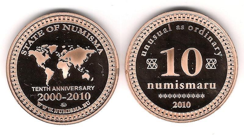 State of NUMISMA 10 numismaru 2010 UNUSUAL
